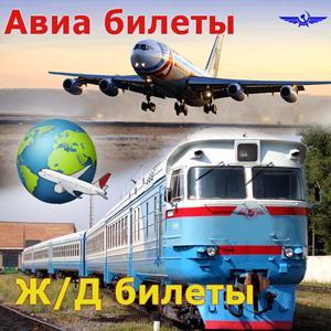 Авиа- и ж/д билеты Духовницкого