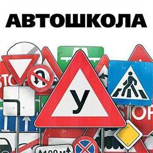 Автошколы Духовницкого