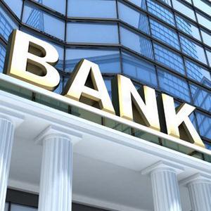 Банки Духовницкого