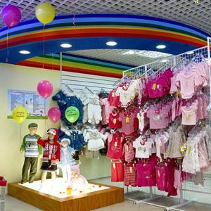 Детские магазины Духовницкого