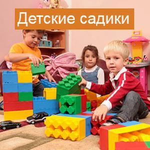Детские сады Духовницкого