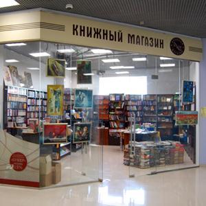 Книжные магазины Духовницкого
