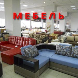 Магазины мебели Духовницкого