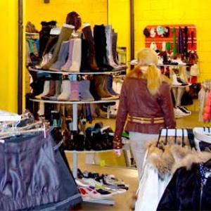 Магазины одежды и обуви Духовницкого