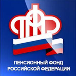 Пенсионные фонды Духовницкого