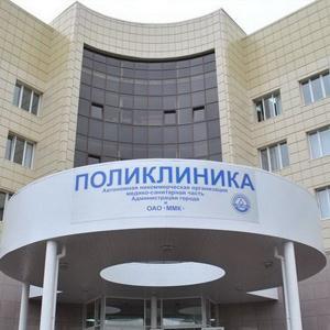 Поликлиники Духовницкого