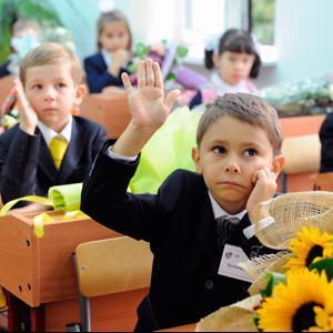 Школы Духовницкого