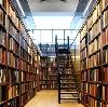 Библиотеки в Духовницком