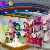 Детские магазины в Духовницком