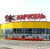 Гипермаркеты в Духовницком