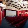 Кинотеатры в Духовницком