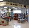 Книжные магазины в Духовницком
