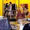 Магазины одежды и обуви в Духовницком