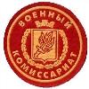 Военкоматы, комиссариаты в Духовницком
