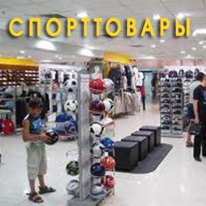 Спортивные магазины Духовницкого