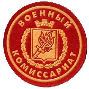 Военкоматы, комиссариаты Духовницкого